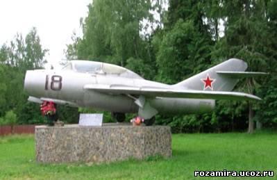 Самолет УТИ Миг 15