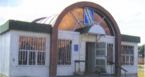 Селивановское райпо