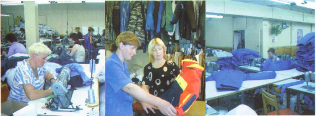 Швейная фабрика в Судогде