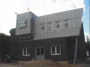 Электон (электротехническое оборудование для нефтянников). Город Радужный