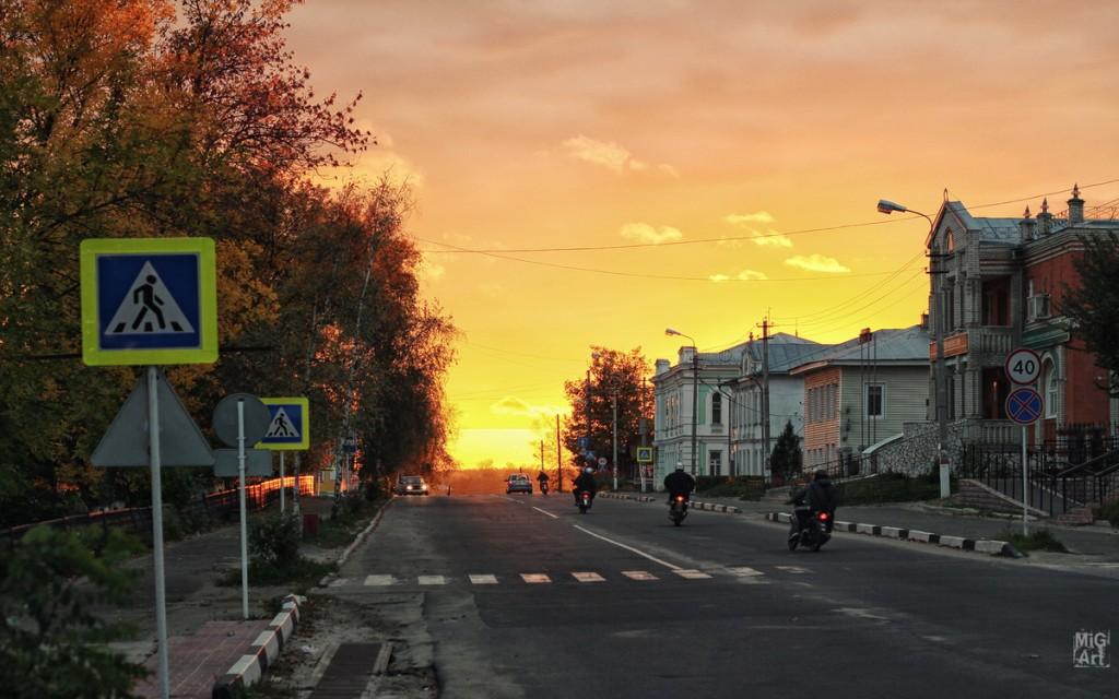 улица Первого Мая г. Меленки