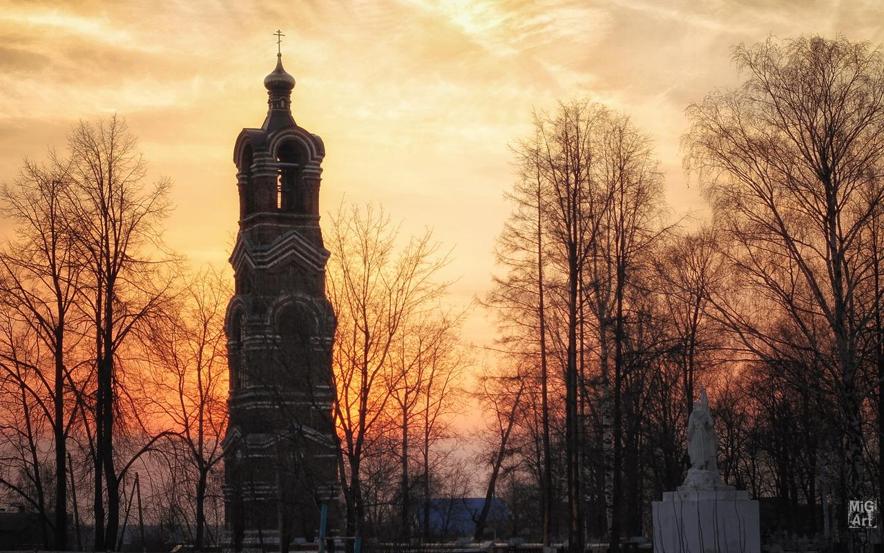 меленки фото города