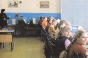 Владимирский институт бизнеса (г. Владимир)