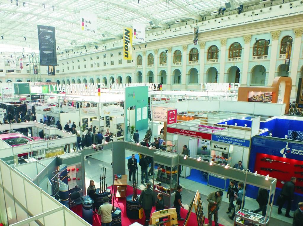 Выставка оружейников ARMS&Hunting 15.10