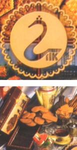 Гороховецкий пищевик. Логотип
