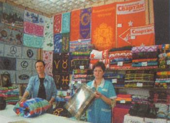 Магазин готовой продукции. ОАО Юрьев-Польская ткацко-отделочная фабрика Авангард