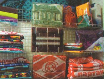 Отдел продаж махровых тканей. Юрьев-Польская ткацко-отделочная фабрика Авангард
