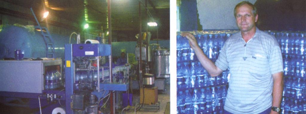 Производство суздальской воды