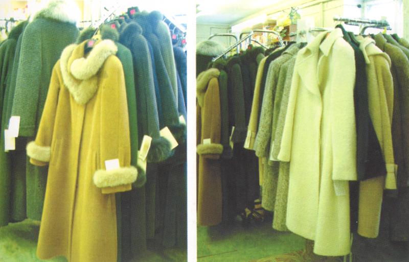 Товары производства Кольчугинской швейной фабрики