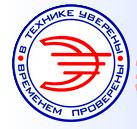 Электроника. Муром. Логотип