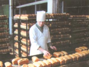 Юрьев-Польский хлебокомбинат