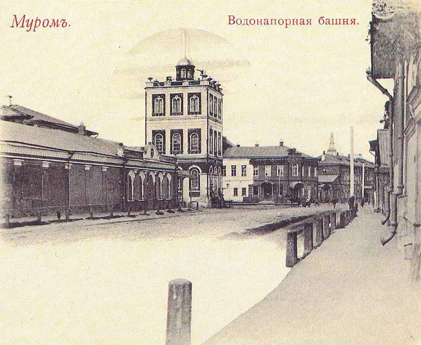Водонапорная башня в Муроме. Старая открытка