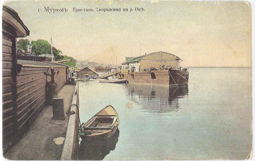 Город Муром. Пристань Зоврыкина на реке Оке.