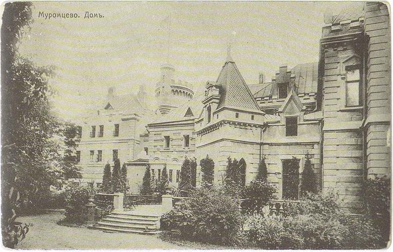Дом Храповицкого на старой открытке
