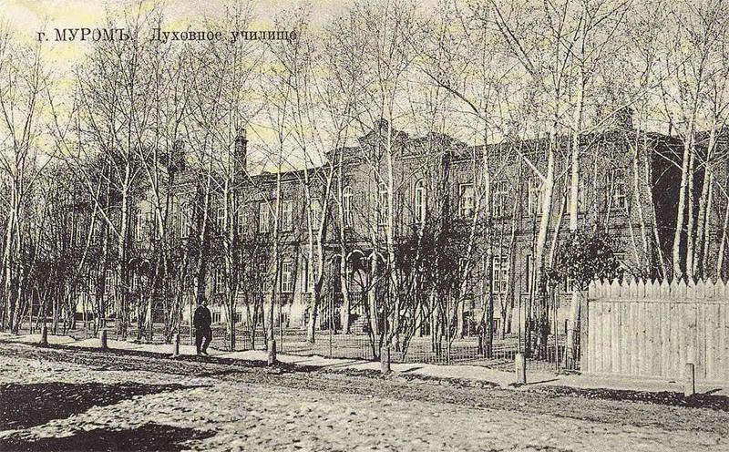 Духовное училище в Муроме