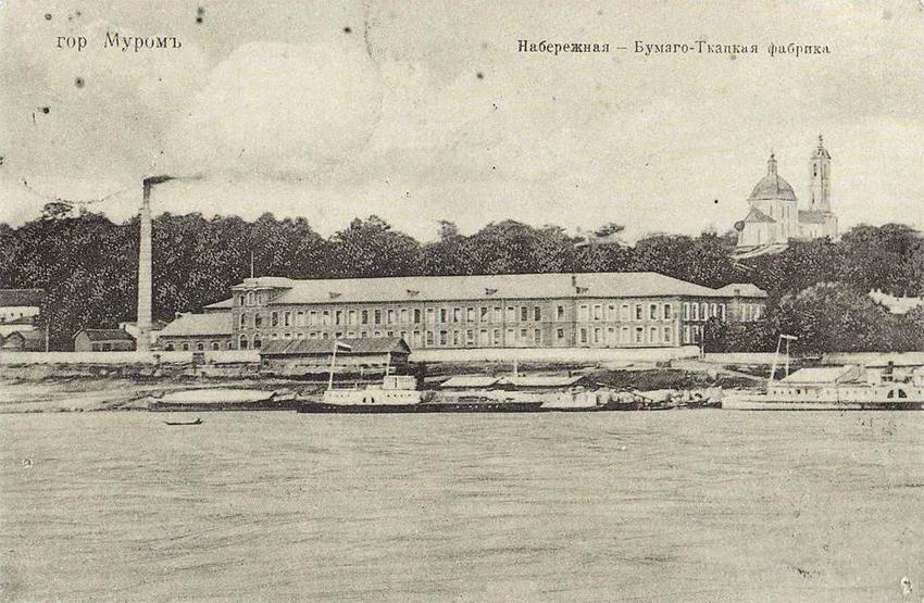 Муромская набережная - Бумаго-Ткацкая фабрика