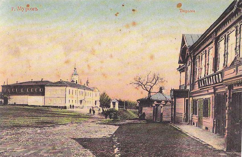 Муромская тюрьма