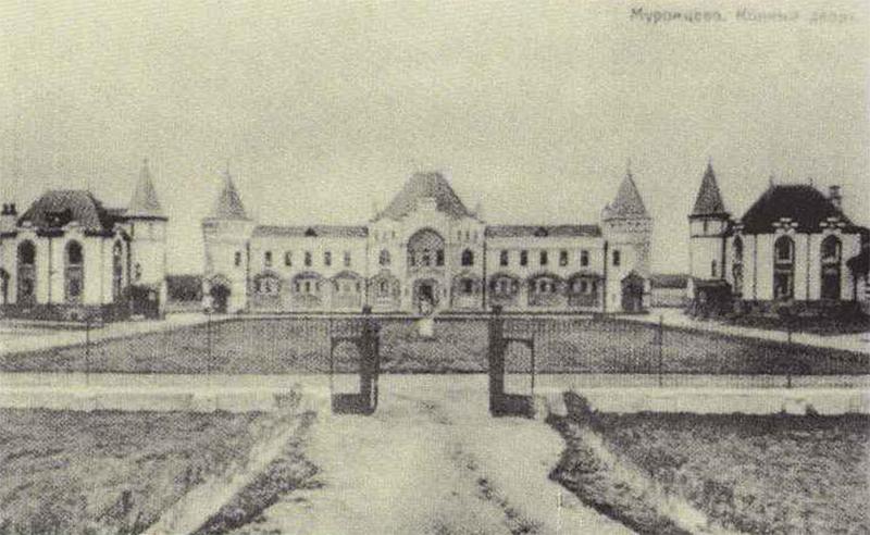 Муромцево - конный двор