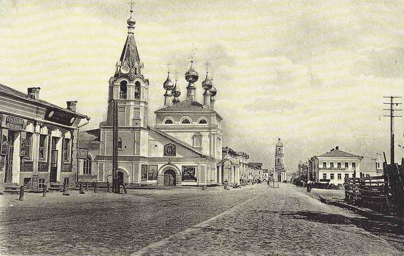 Муром на открытке - старая улица Московская