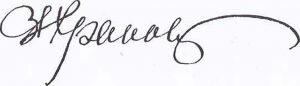 Подпись графа Храповицкого