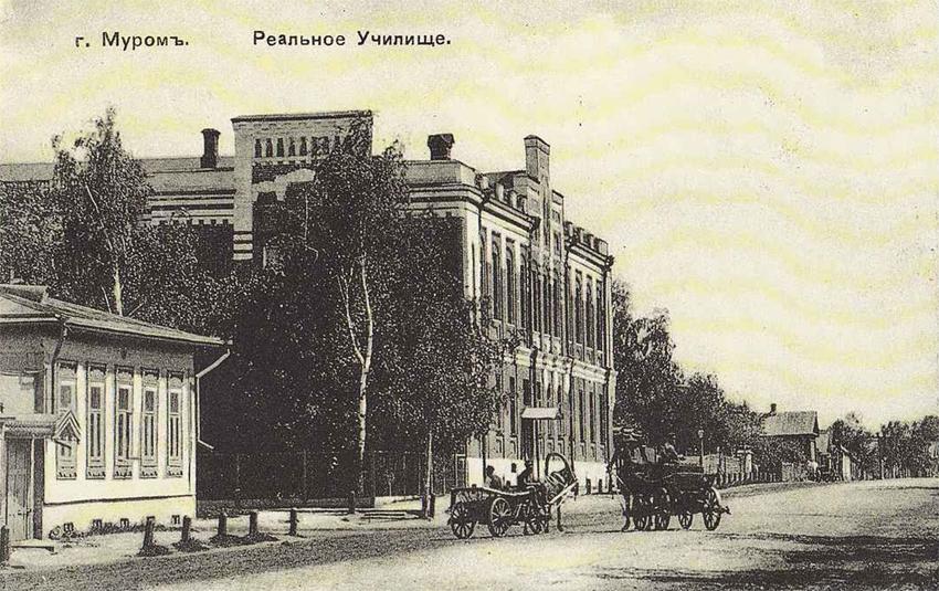 Реальное училище в Муроме. Старая открытка