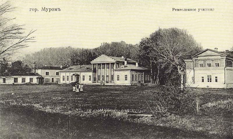 Ремесленное училище в Муроме