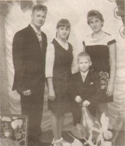 Семья Чезгановых