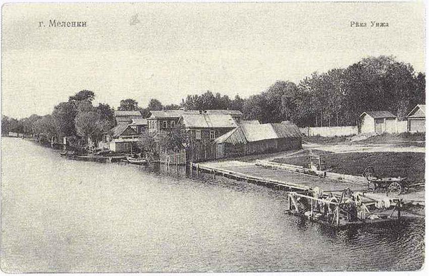 г. Меленки. Река Унжа. Старая открытка