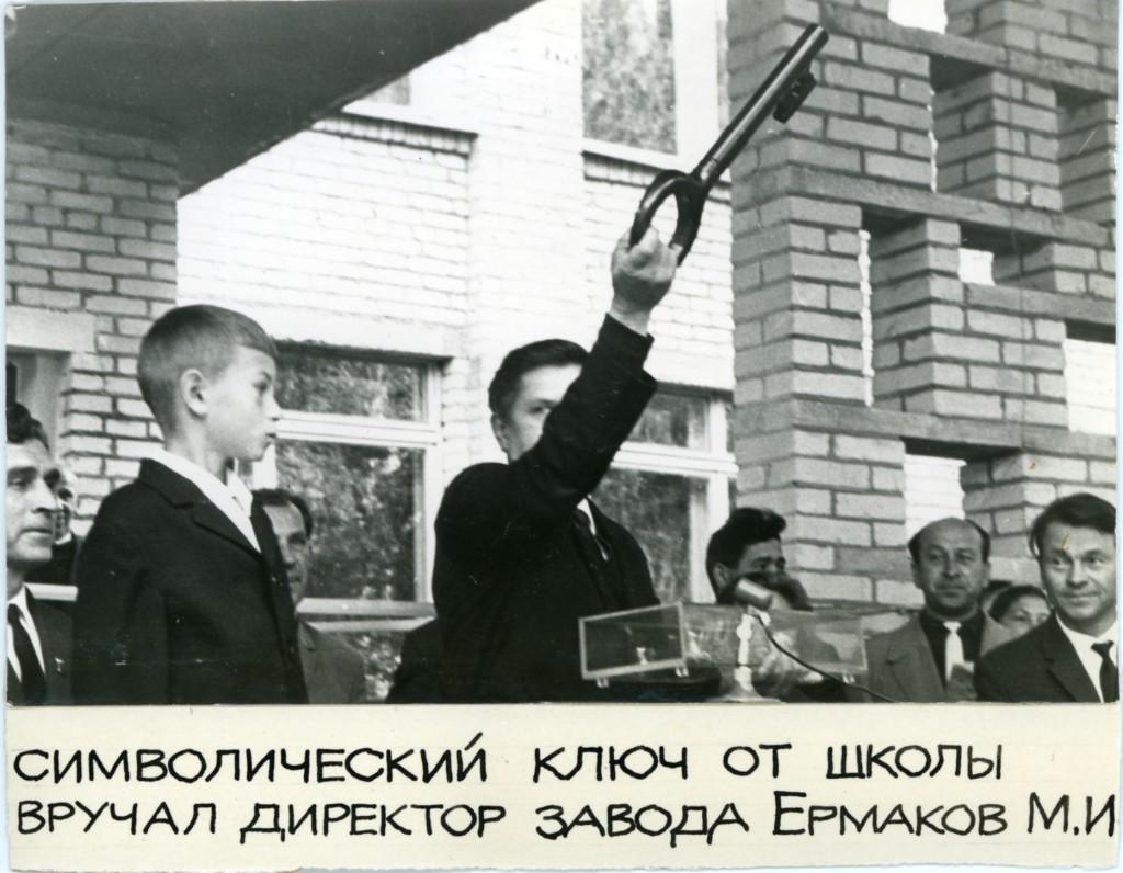 Вербовский. Открытие школы номер 18