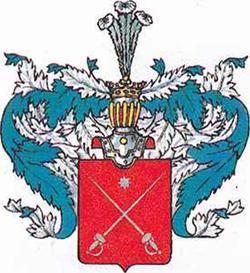 Герб гофмейстера Высочайшего Двора Ю.С.Нечаева-Мальцова