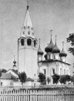 Гороховец. Благовещенский собор и колокольня 1700