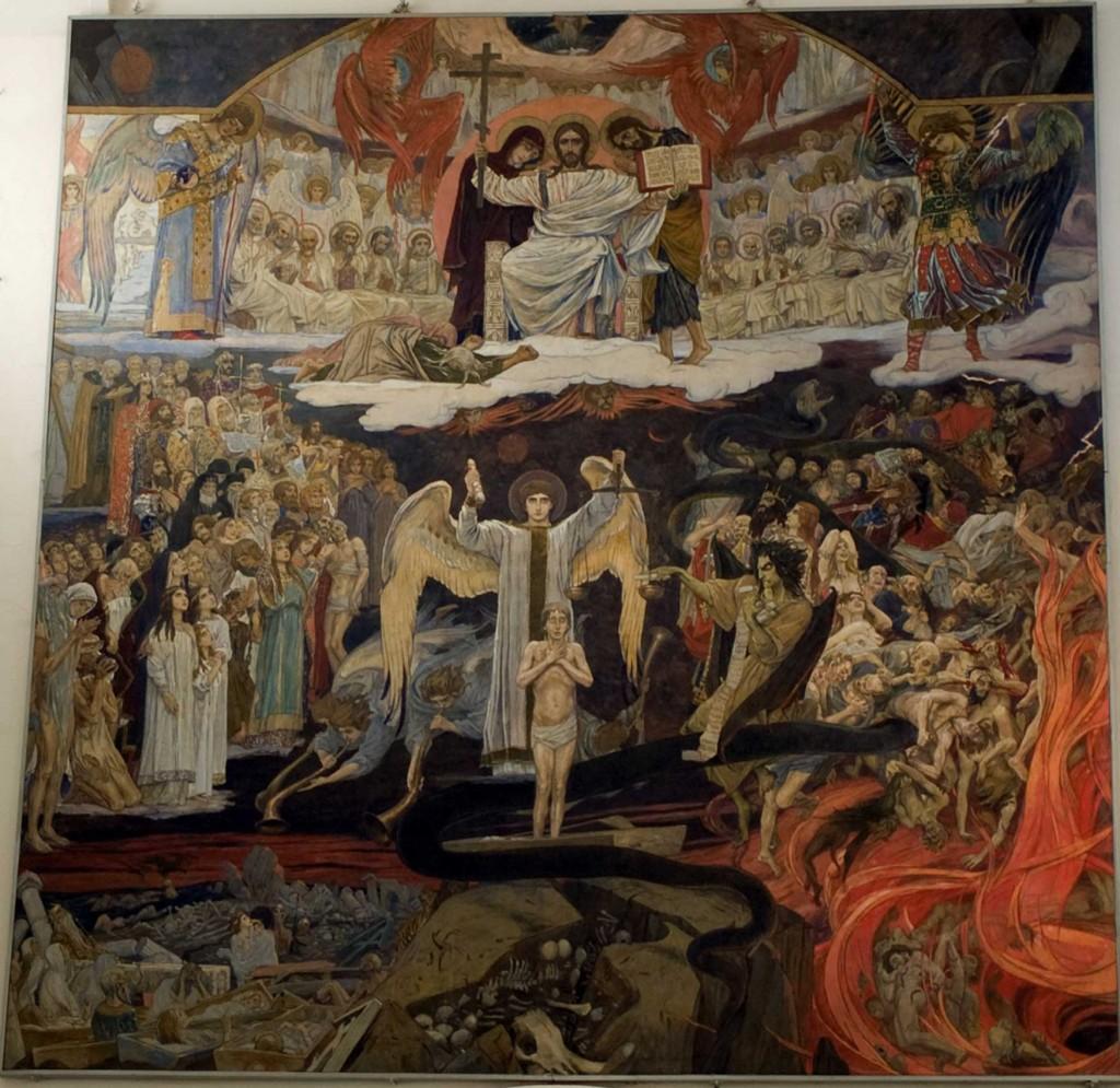 Картина Васнецова - Страншый суд