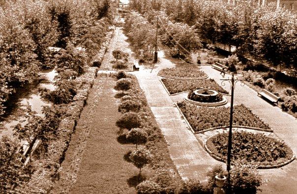 Ковров - парк