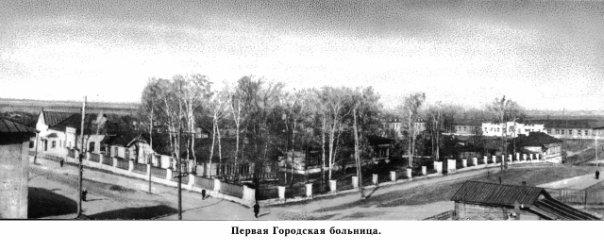 Ковров. Вид на первую Городскую больницу
