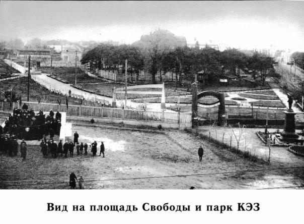 Ковров. Вид на площадь Свободы и парк КЭЗ