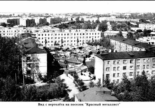 Ковров. Вид с вертолета на поселок Красный металлист