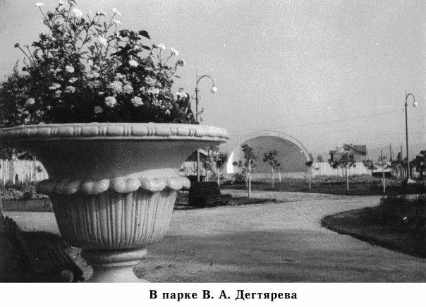 Ковров. В парке В.А. Дегтярева