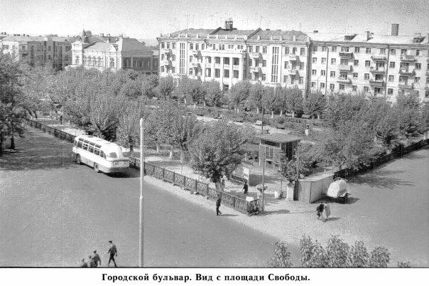 Ковров. Городской бульвар. Вид с площади Свободы.