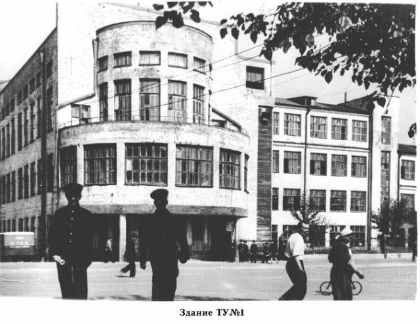 Ковров. Здание ТУ №1