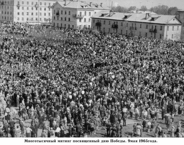 Ковров. Многотысячный митинг посвященный дню Победы. 9 мая 1965 года.