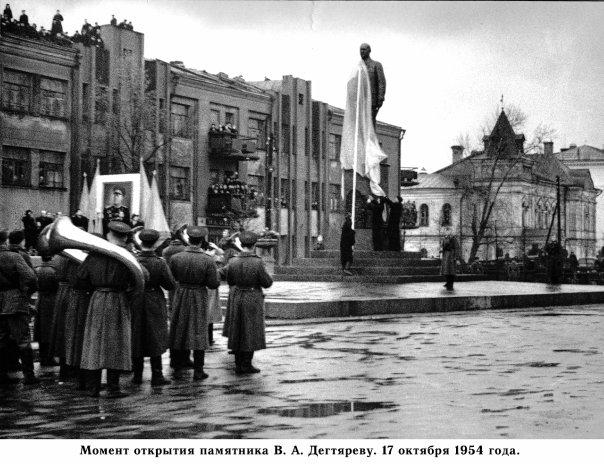 Ковров. Момент открытия памятника В.А. Дегтяреву. 17 октября 1954 года.