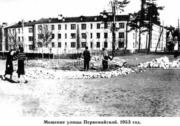 Ковров. Мощение улицы Первомайской. 1953 год.