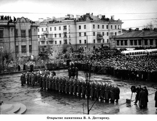 Ковров. Открытие памятника В.А. Дегтяреву.