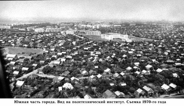 Ковров. Панорама. Южная часть города. Вид на полетехнический институт. Съемка 1970-го года.