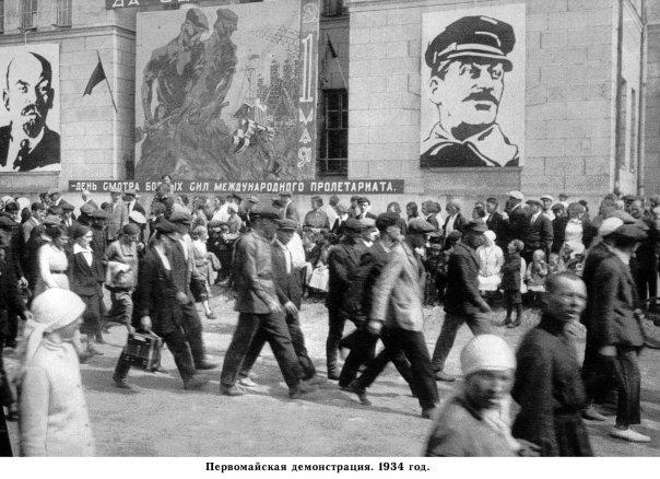 Ковров. Первомайская демонстрация. 1934 год.