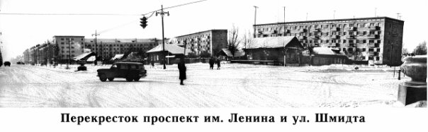 Ковров. Перекресток проспект им. Ленина и ул. Шмидта