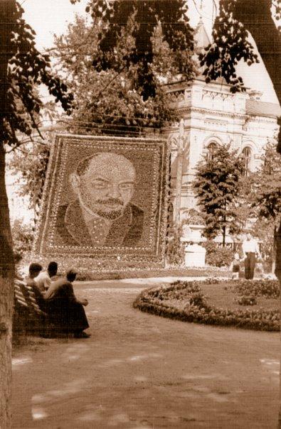 Ковров. Портрет Ленина в парке