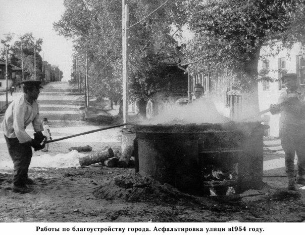 Ковров. Работы по благоустройству города. Асфальтировака улицы в 1953 году.