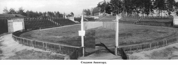 Ковров. Стадион Авангард