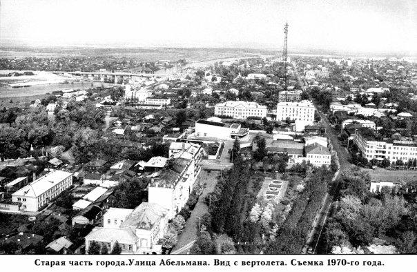 Ковров. Старая часть города. Улица Абельмана. Вид с вертолета. Съемка 1970-го года.
